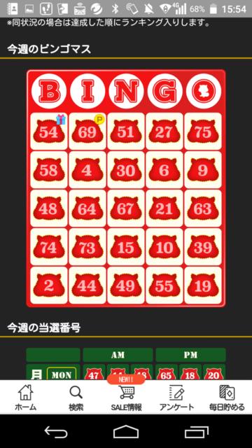 Screenshot_2021-03-07-15-55-05.png